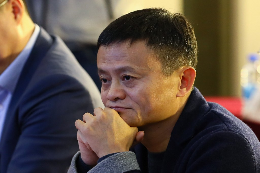 China suspends huge Ant listing over regulatory concerns