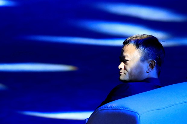 Jack Ma video only deepens the mystery