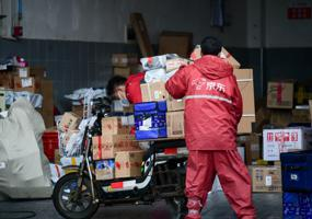 JD.com to spin off logistics arm in third IPO in nine months