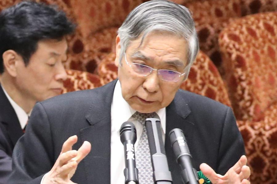 BoJ unveils emergency moves to shore up economy