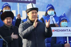 Kyrgyz court fines Canadian miner $3.1 billion over pollution