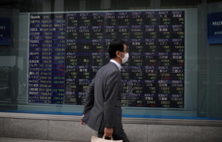 Asian stocks slip after US sell-off dents tech rally