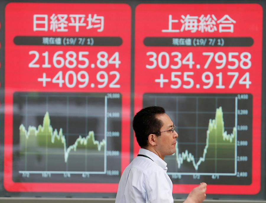 Asian stocks at 7-month highs after Wall Street cracks records