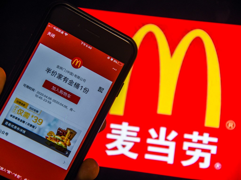 Yuan and fries to go