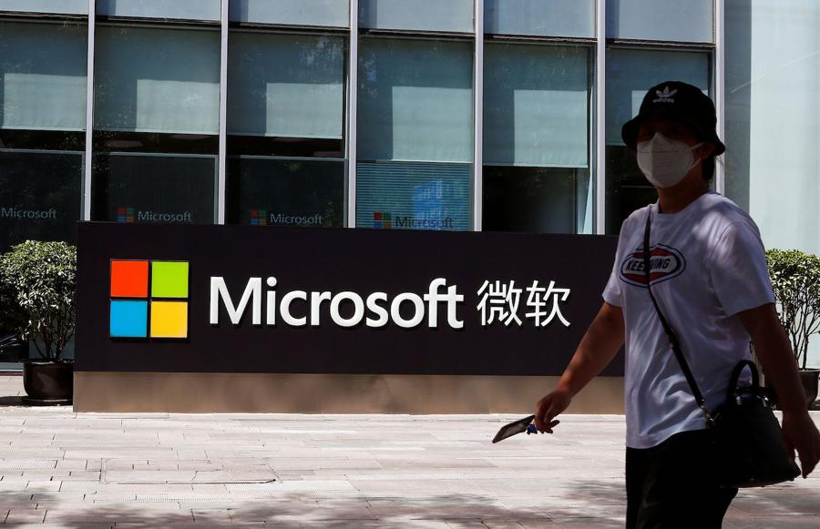 Microsoft 'aiming to buy TikTok's entire global business'