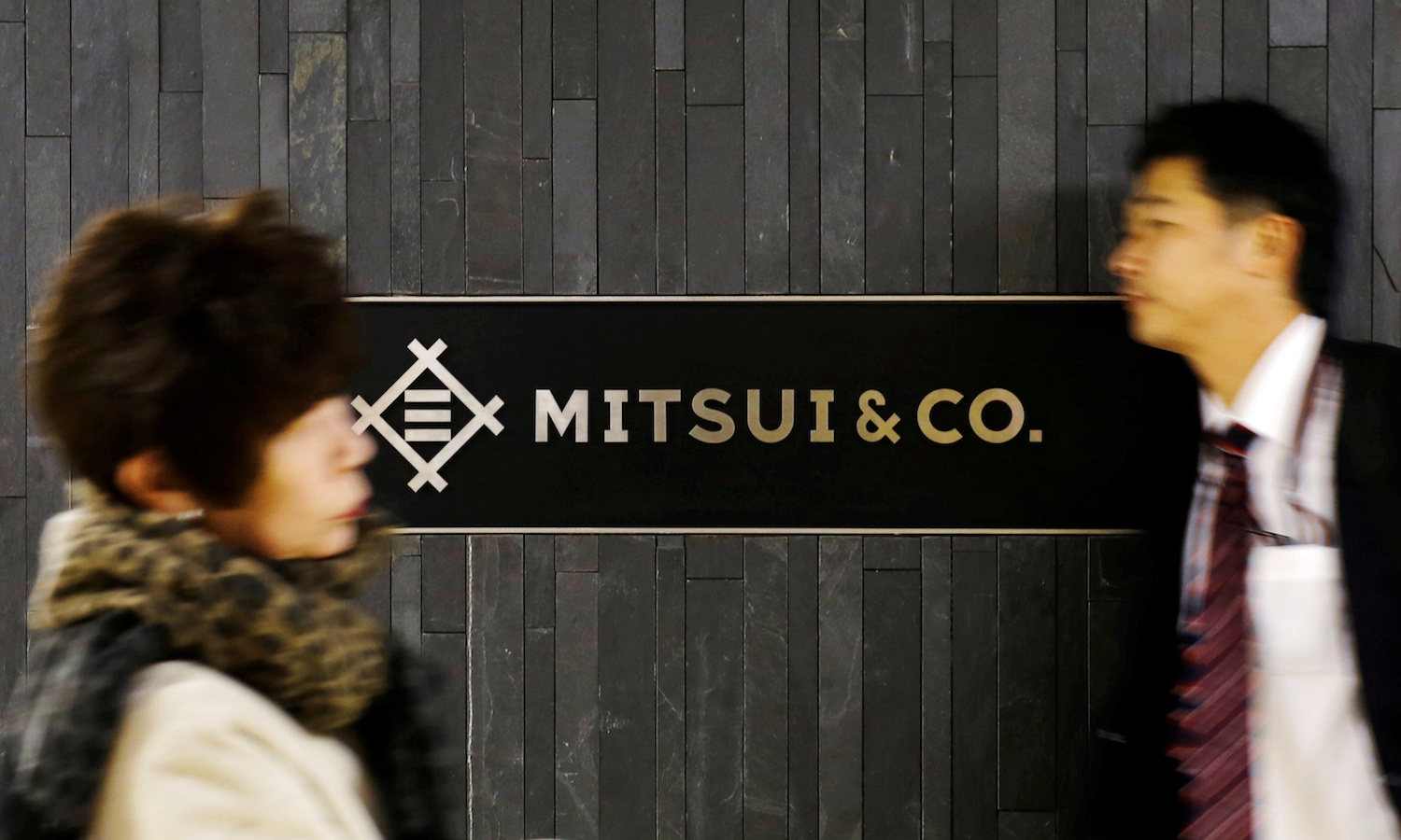 Mitsui to sell all stakes in coal-fired power plants by 2030