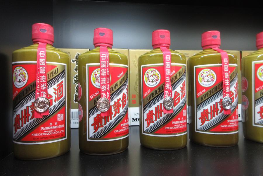 Kweichow Moutai value tops 1.8tn yuan