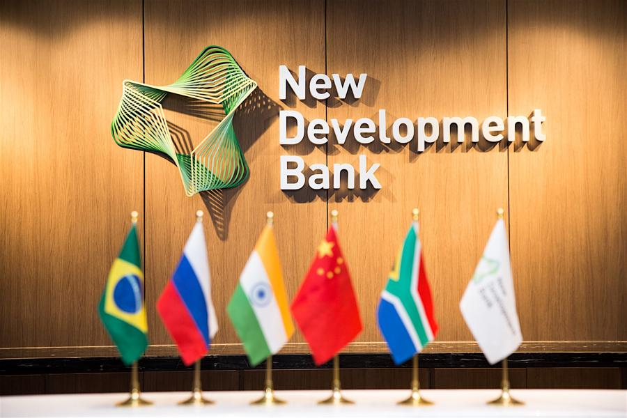 BRICS New Development Bank sells 2bn yuan bond in China