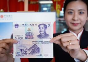 China gets new bank note. But why?