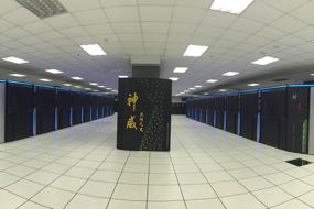 US restricts trade with Chinese supercomputer centres