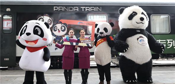 The panda now arriving on platform one is the 2021 service from Chongqing
