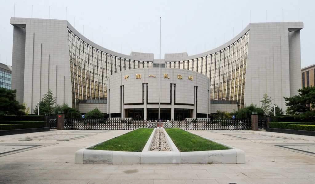 China cuts repo rate to lowest on record