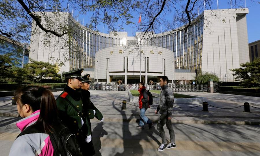 China central bank makes targeted RRR cuts