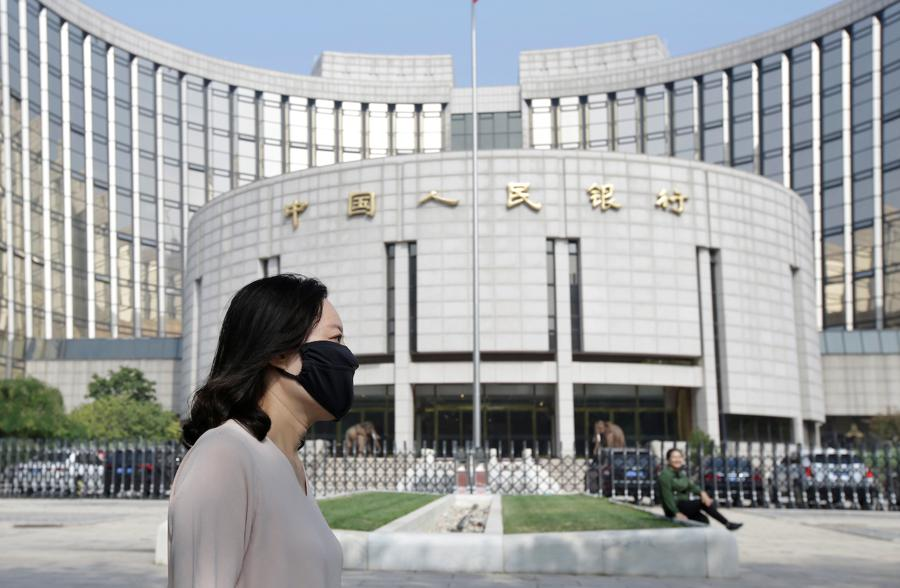 Chinese FX fixings come against a confusing policy backdrop