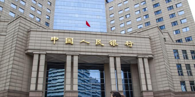 China's top financial brass outline all reforms of 2020