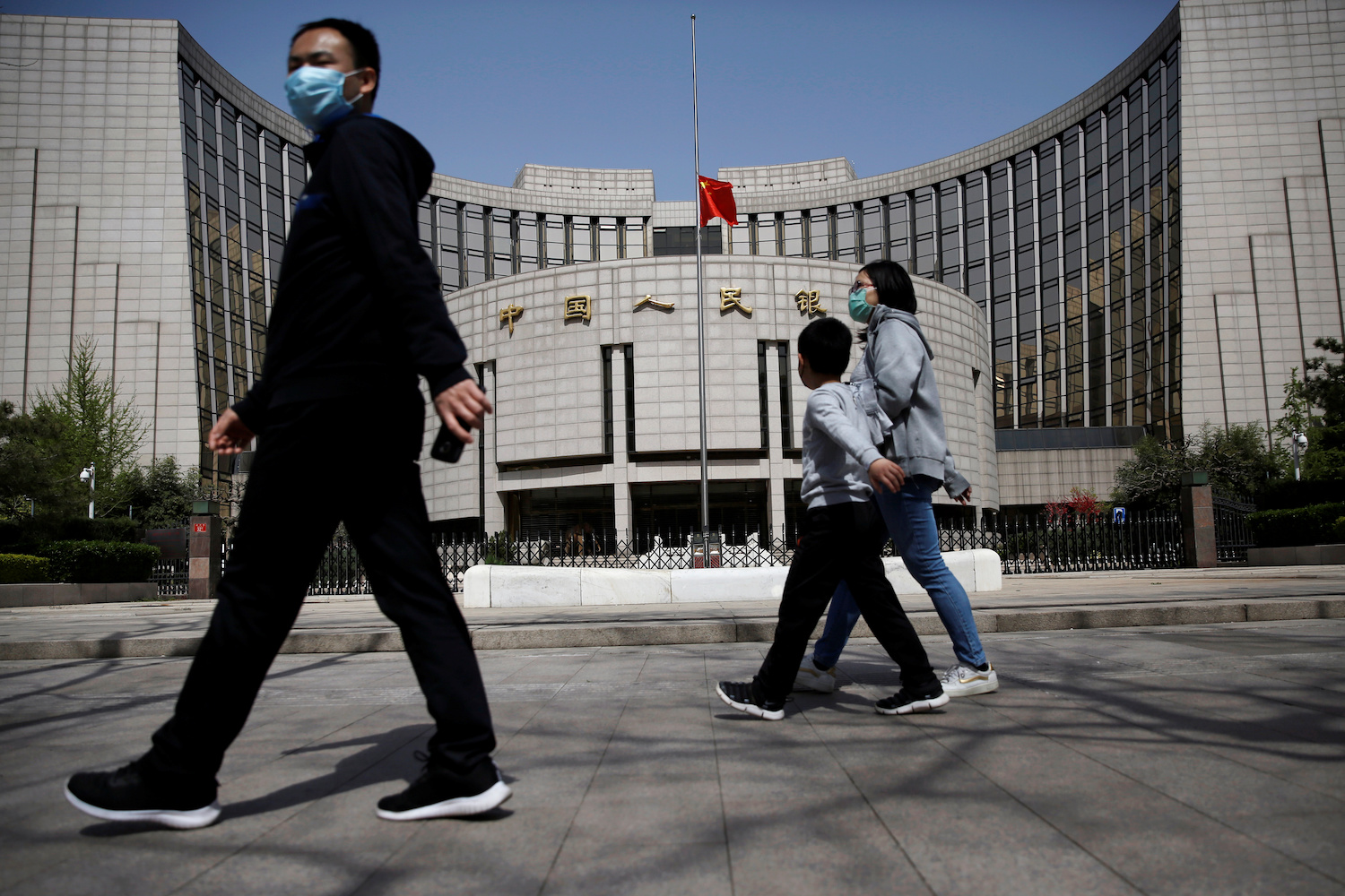 Sustainability-linked bonds launched to boost China's green finance