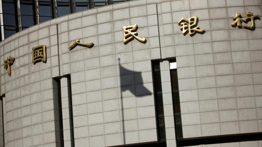 China to scrap financial services foreign investment quotas