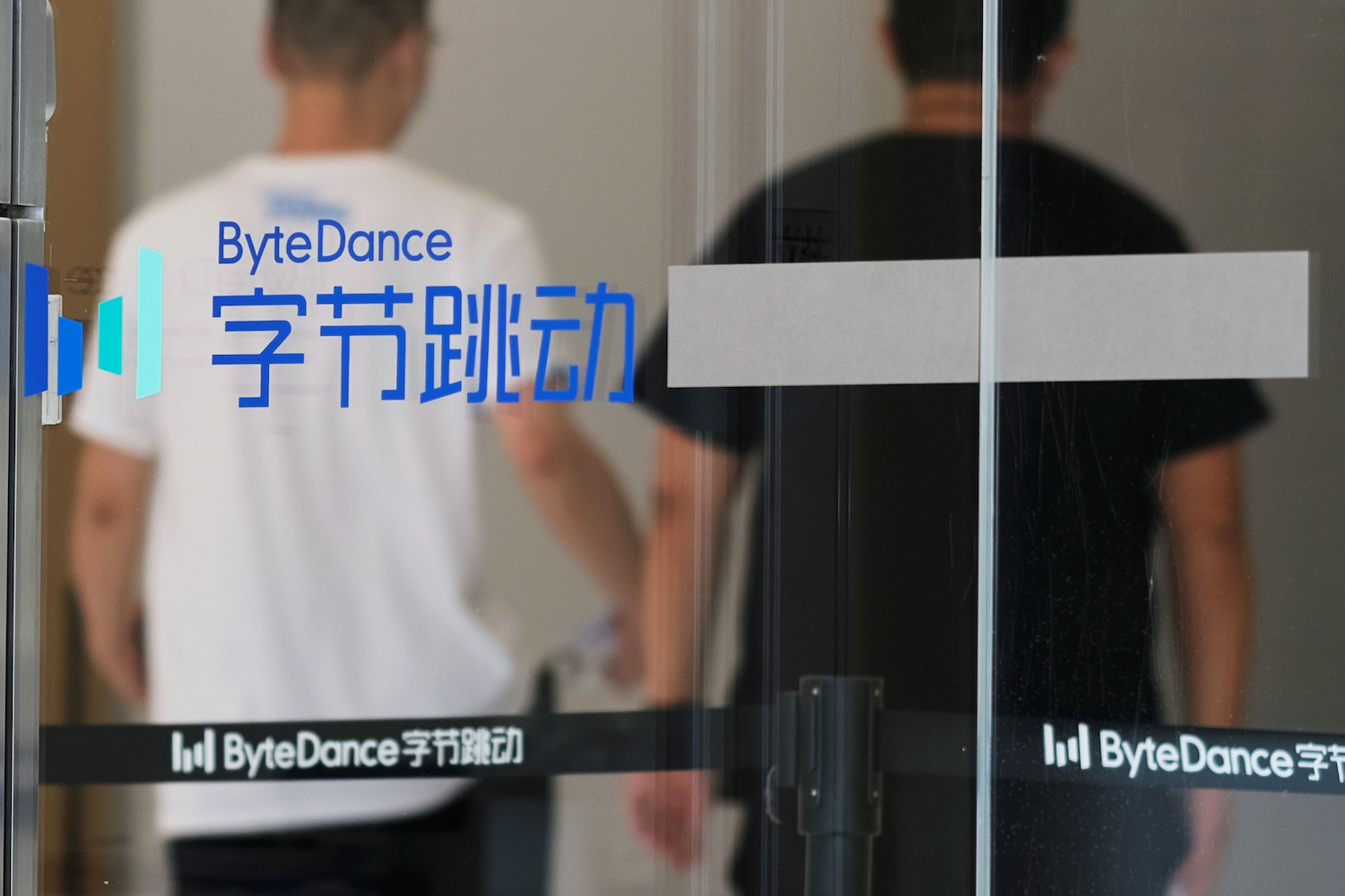 ByteDance valuation soars to $400bn as IPO talk intensifies