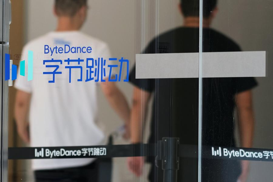 ByteDance 2020 revenue doubles to $37 bn in stay-at-home economy
