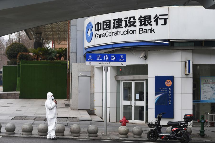Chinese banks to post H1 profit drop