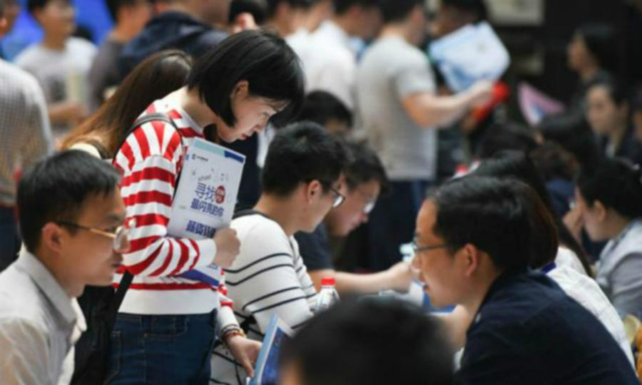 China sees job market uncertainty amid epidemic