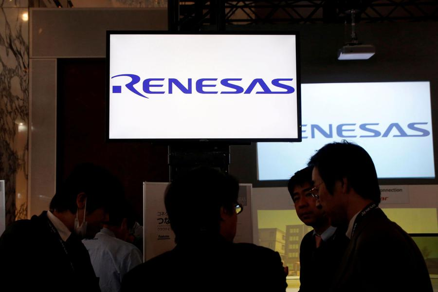Japan's Renesas to buy Apple supplier Dialog for$6bn