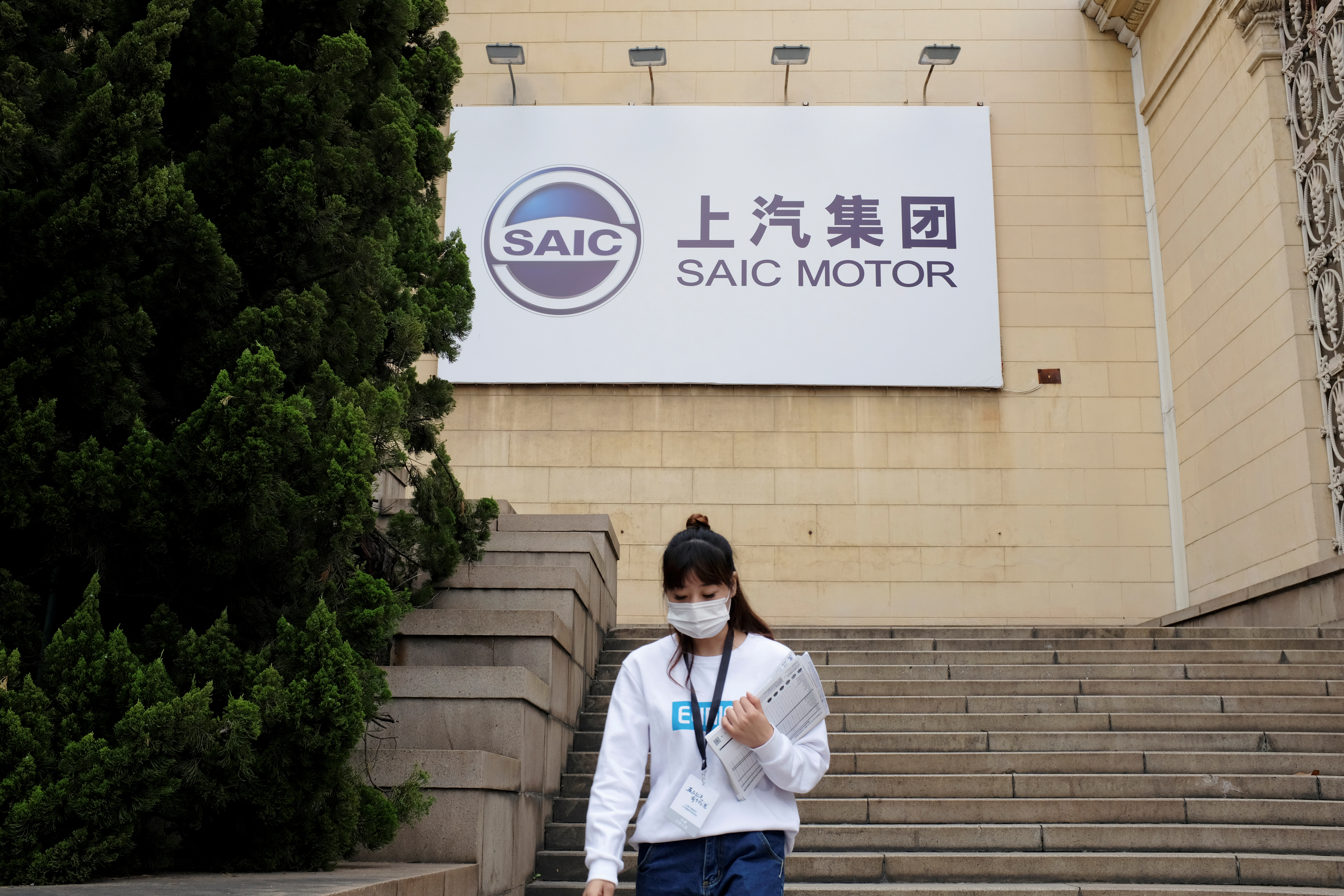 SAIC Motor and Alibaba join forces to create Tesla rival
