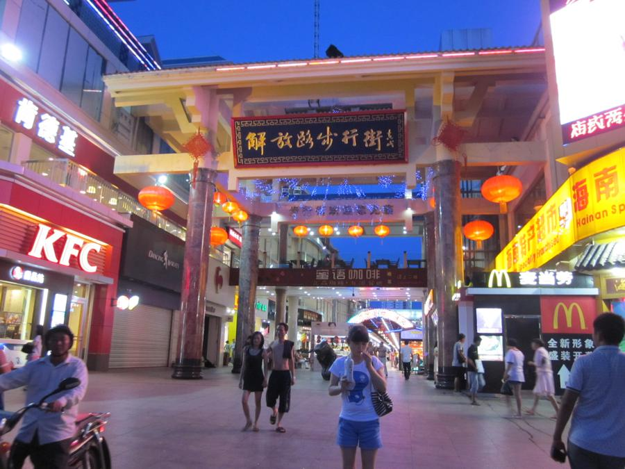Spend, spend, spend: Hainan goes duty-free shopping-crazy