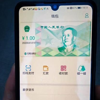 Fintech pioneer Hong Kong's nod for OSL platform