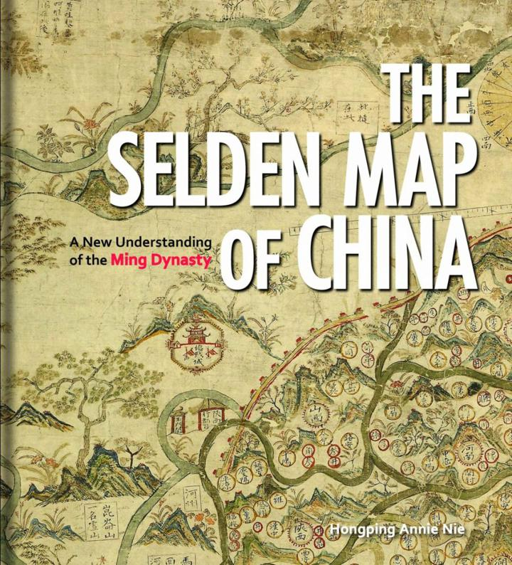 Selden Map Book cover