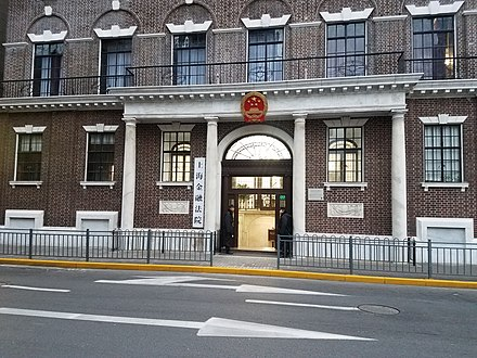 Shanghai court gives first ruling under new securities law