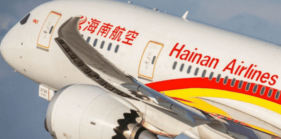 'No bailout' for troubled HNA Group