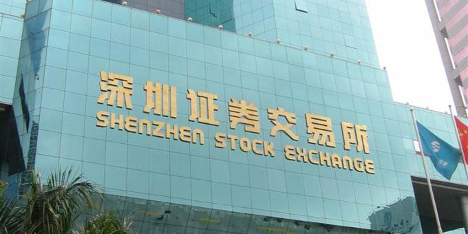 First IPO applications under review since ChiNext reform