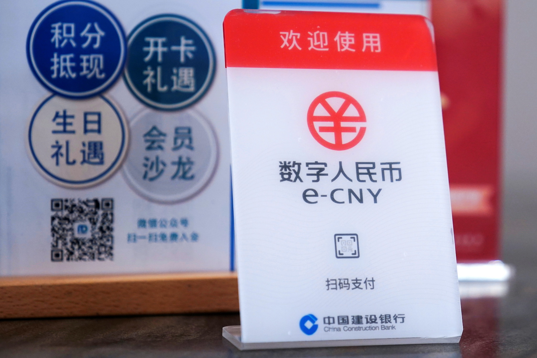 China central bank and Ant team up to build digital yuan platform