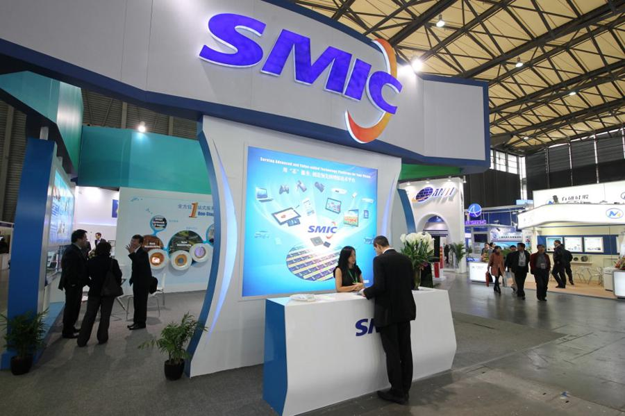 SMIC restrictions put China's home-made chips plan in doubt