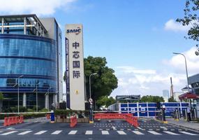 Company Report: SMIC