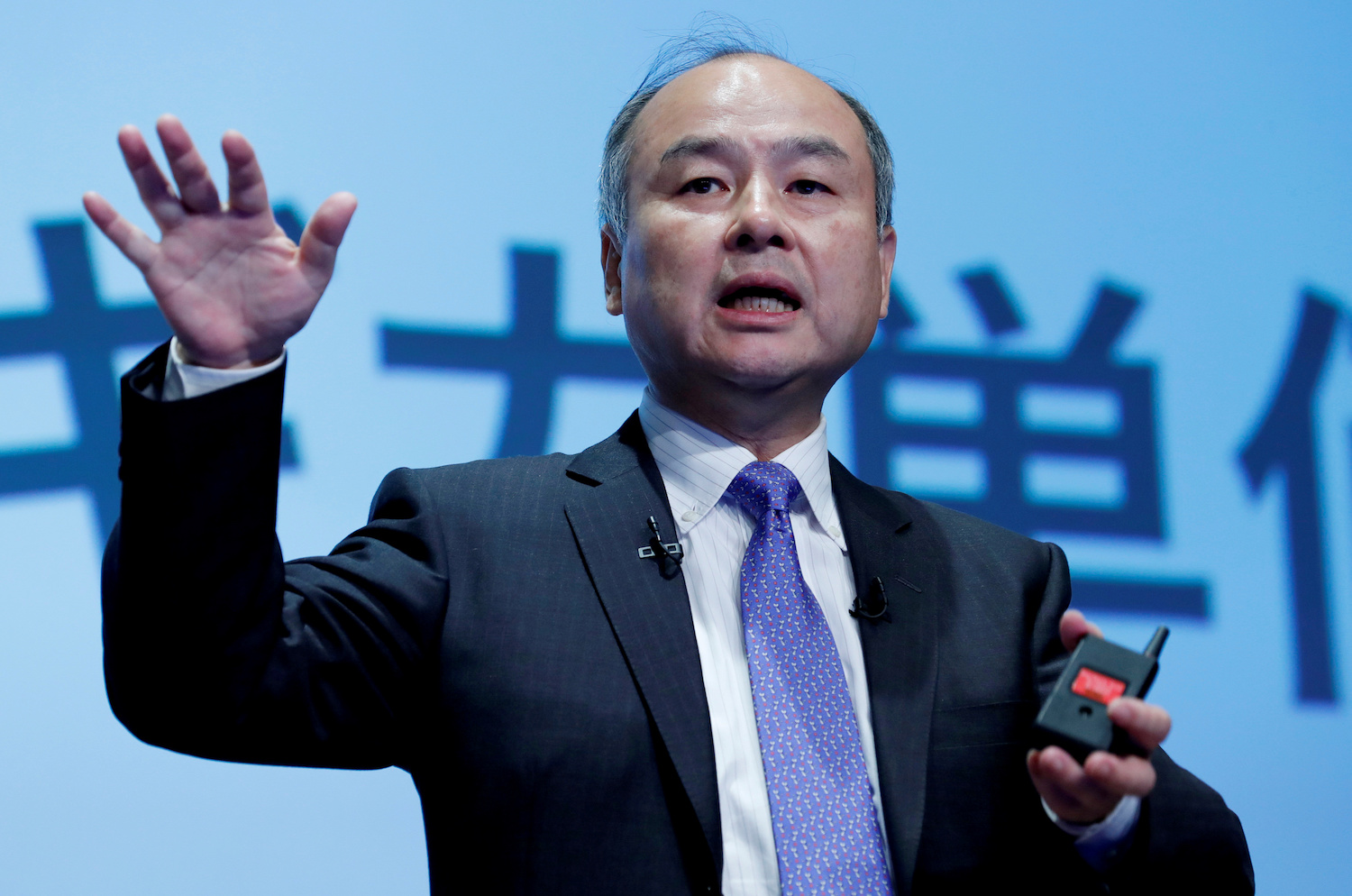 SoftBank's shares surge amid buy-back rumours
