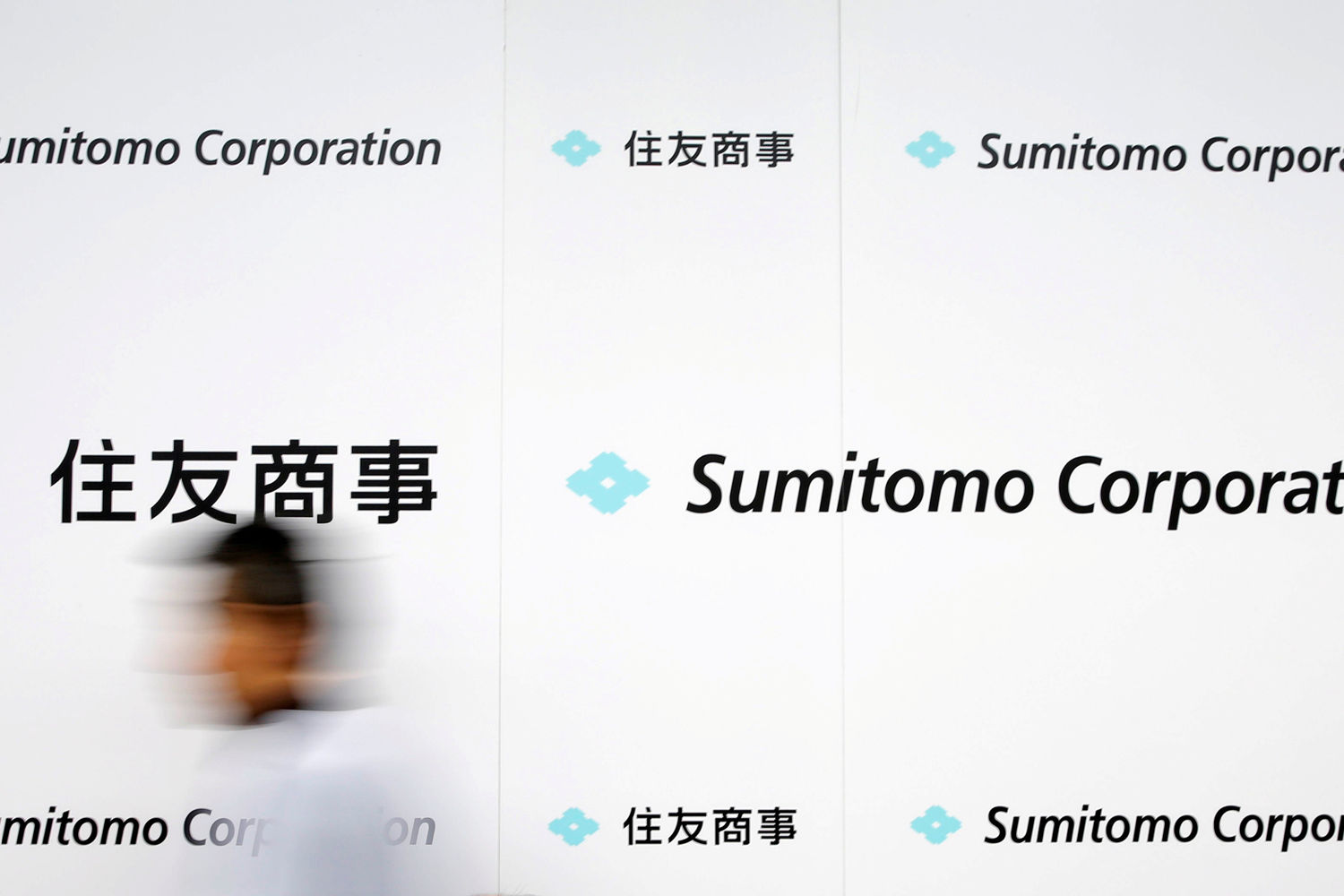 Sumitomo halts new oil investments in switch to greener power