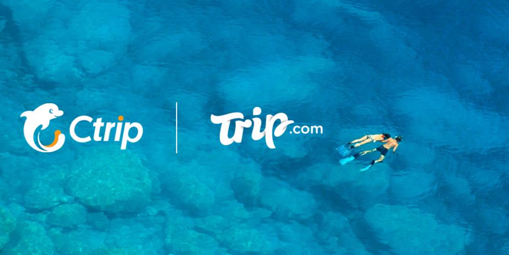 Trip.com says no pay for execs
