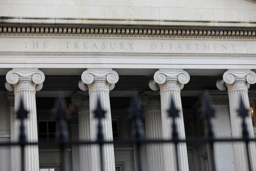 Major banks named in US Treasury leaks 'scandal'