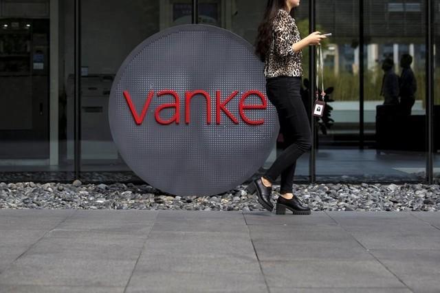 Company report: Citic Securities, Vanke