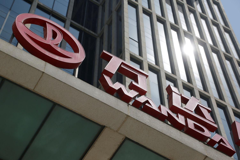 China's Wanda converted AMC stock to facilitate Reddit buying spree