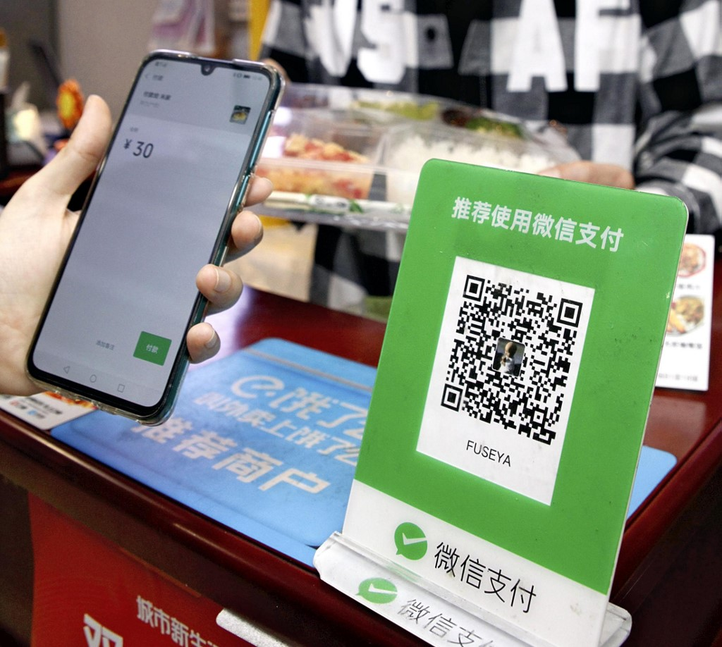 WeChat launches personal credit rating for 600m users
