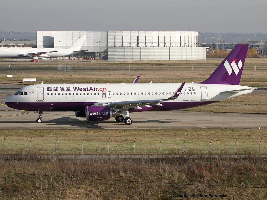 China West Air the latest bond default?