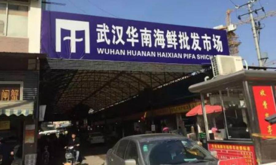 Wuhan's wet markets struggle after lockdown