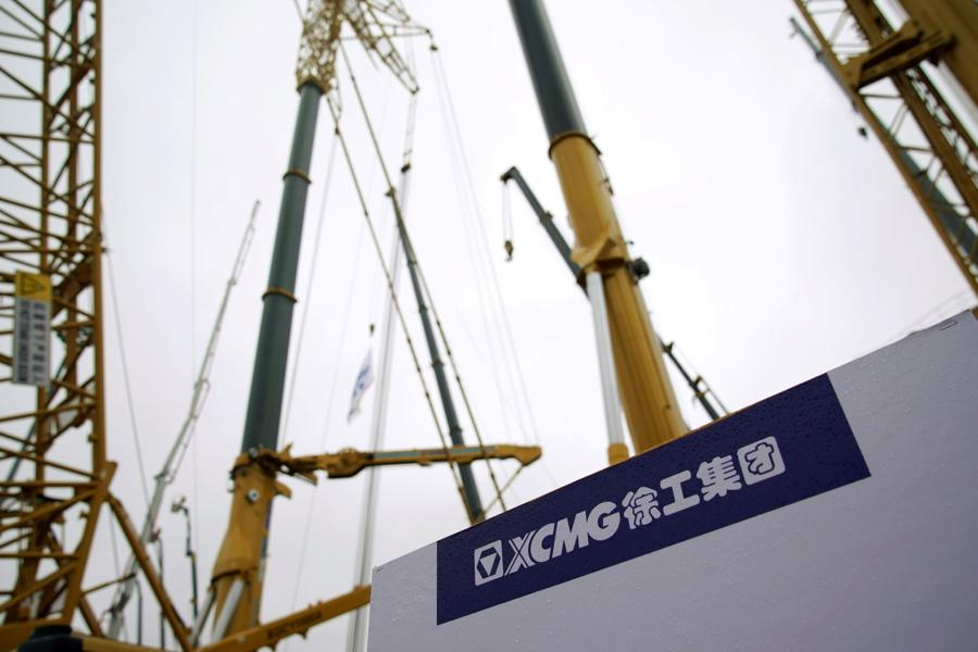 China construction machinery maker XCMG agrees to NEV venture