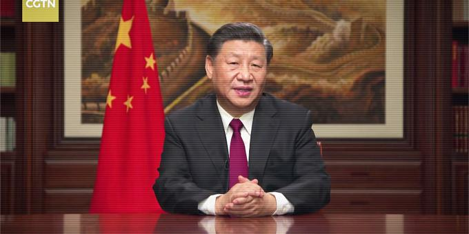 CCP announces plan to take control of China's private sector