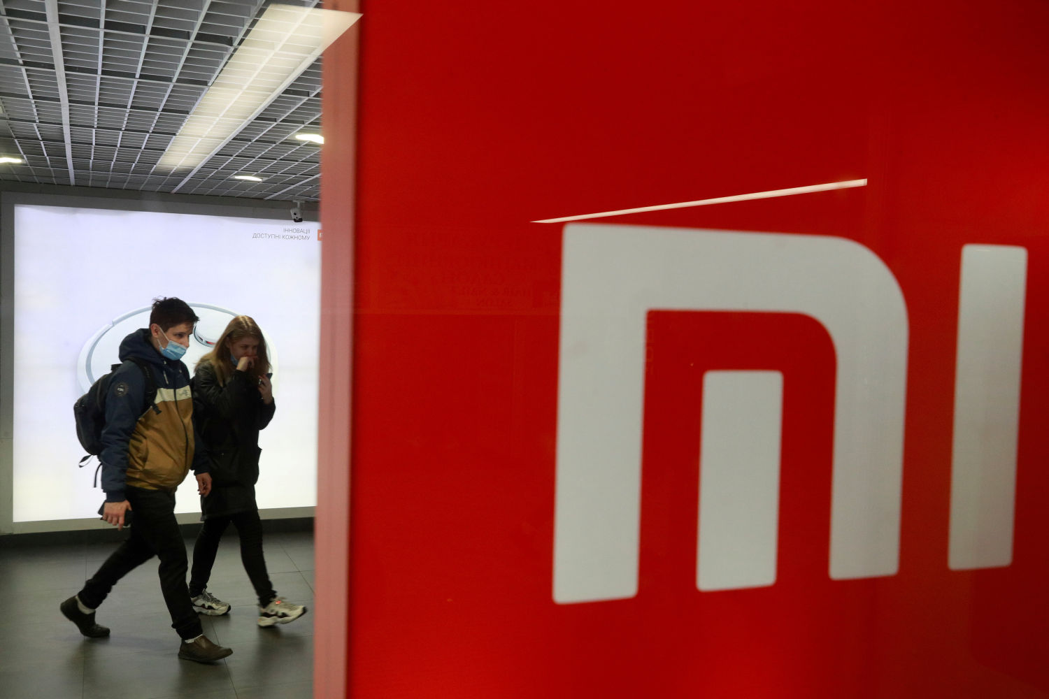 DC judge halts ban on US investment in China's Xiaomi