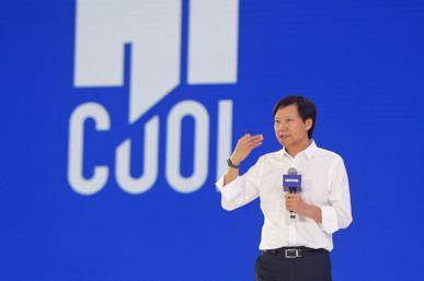 China's Xiaomi to launch electric car business with $10bn investment