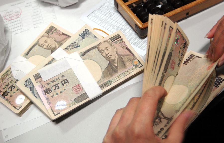 Digital yen could reverse Japan's deflation